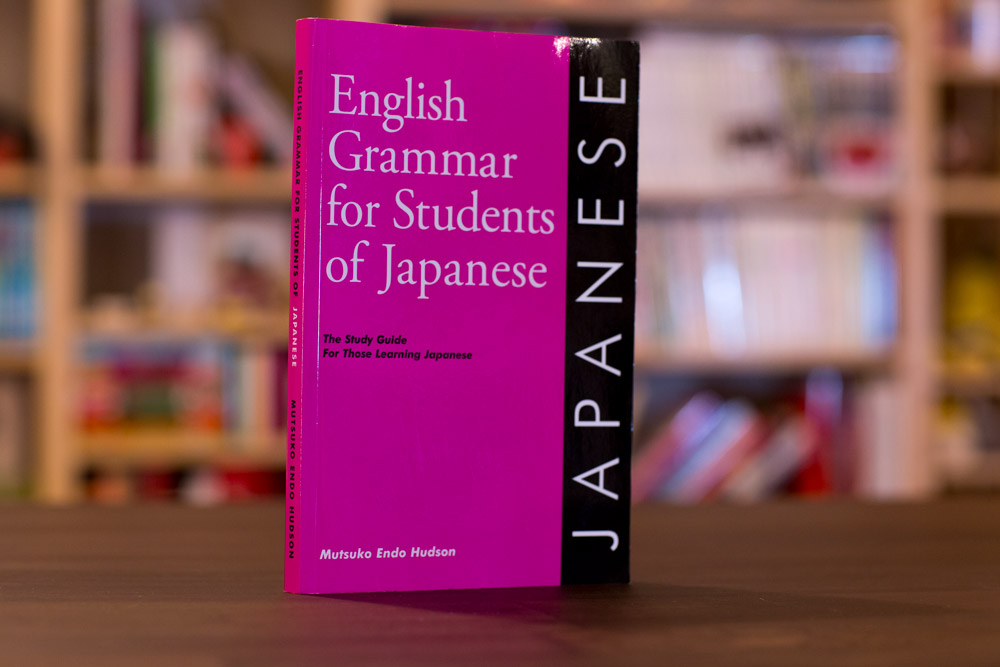 english grammar for japanese students reference book