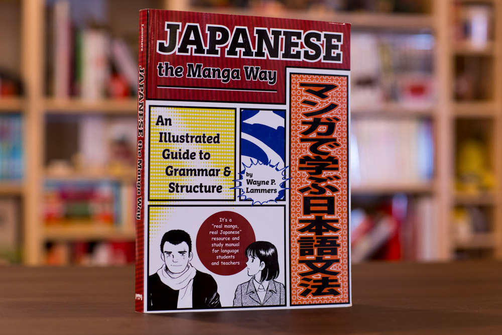japanese the manga way textbook for beginners