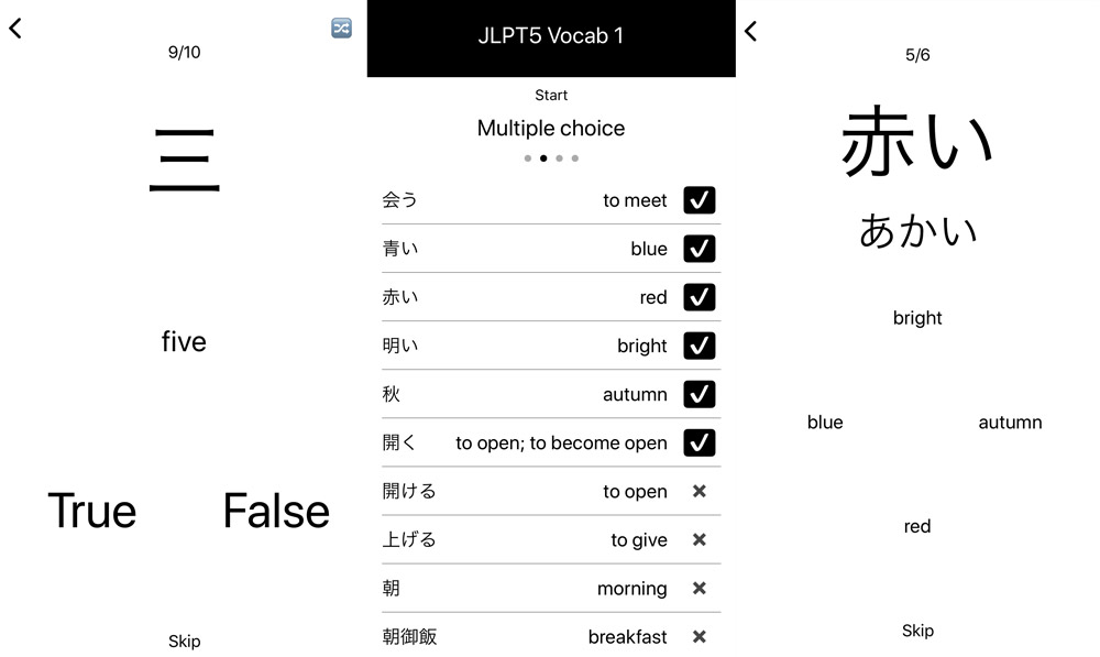 japanese study app screenshot
