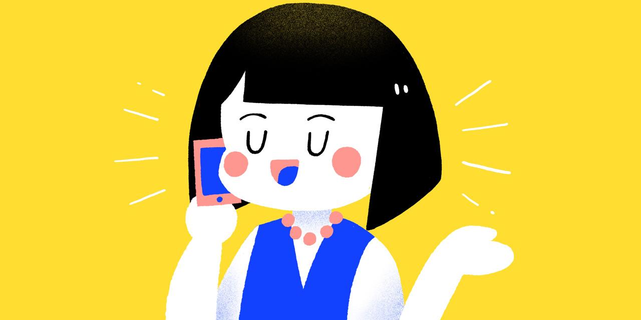 woman using keigo on the phone