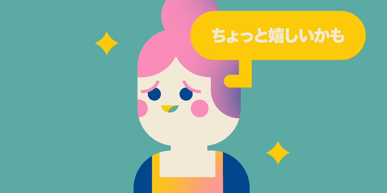 woman speaking her feeling in japanese using chotto