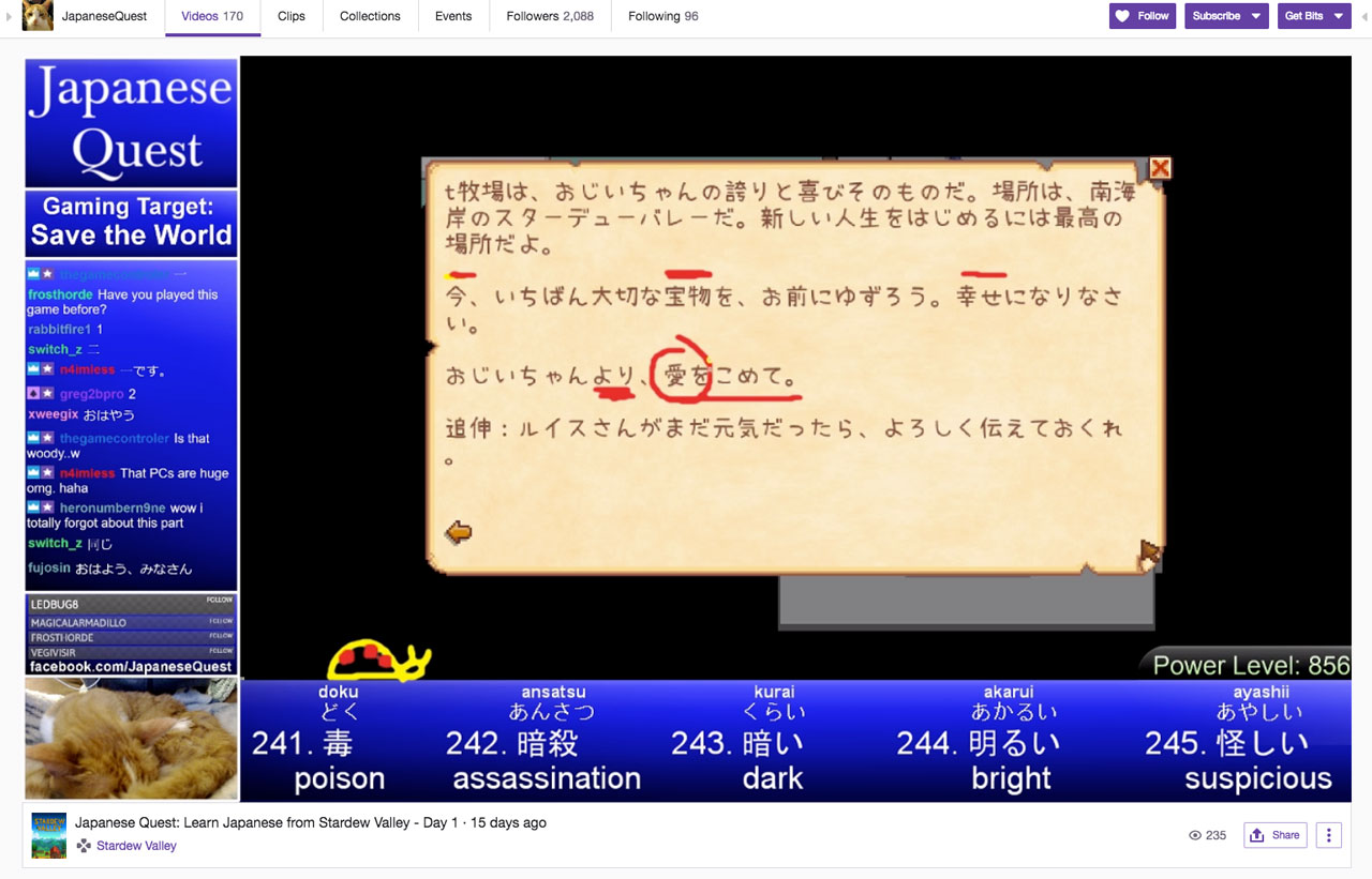 japanese study twitch stream