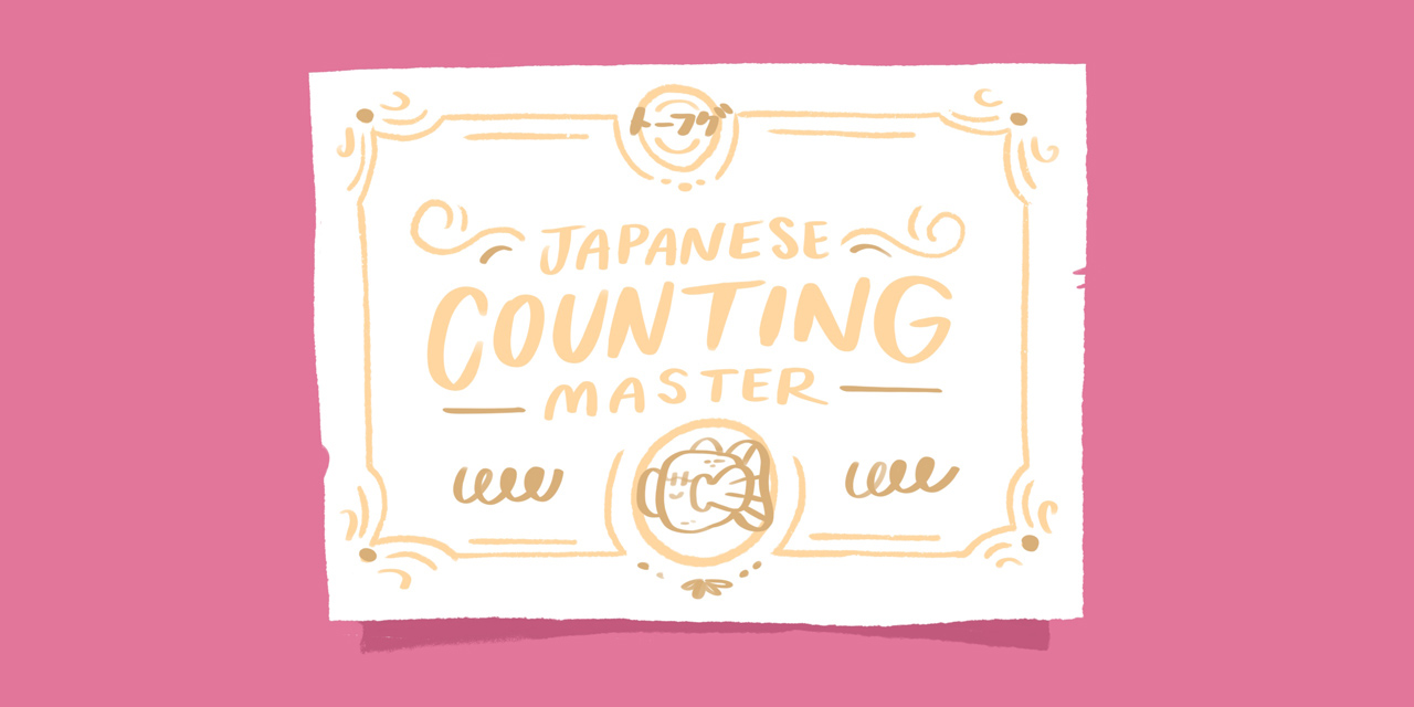 certificate for master of japanese counting