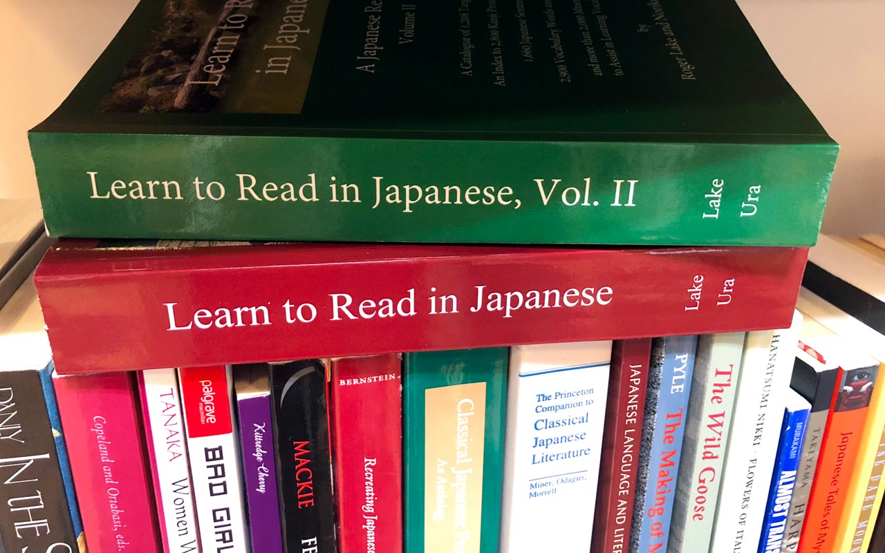 spines of learn to read in Japanese volumes one and two