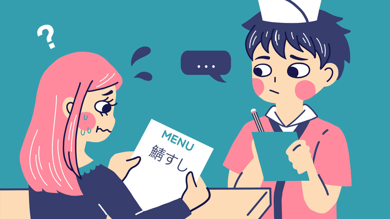 woman trying to read rendaku on a japanese menu