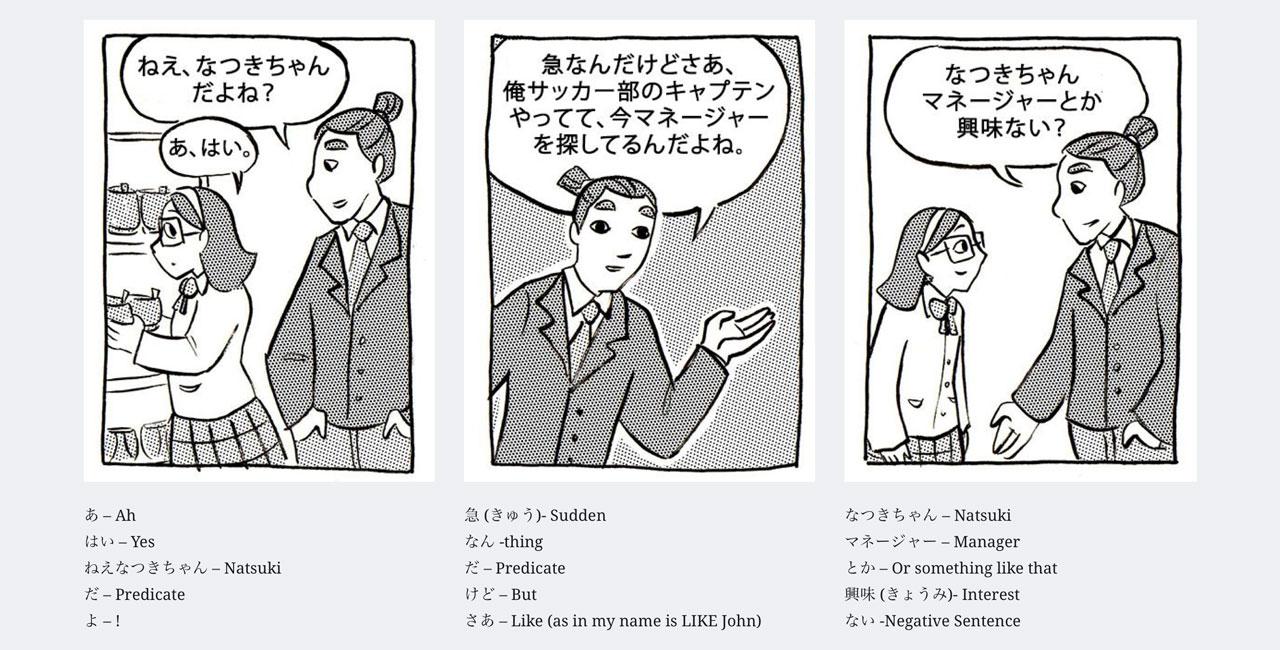 manga sensei jaoanese study comic