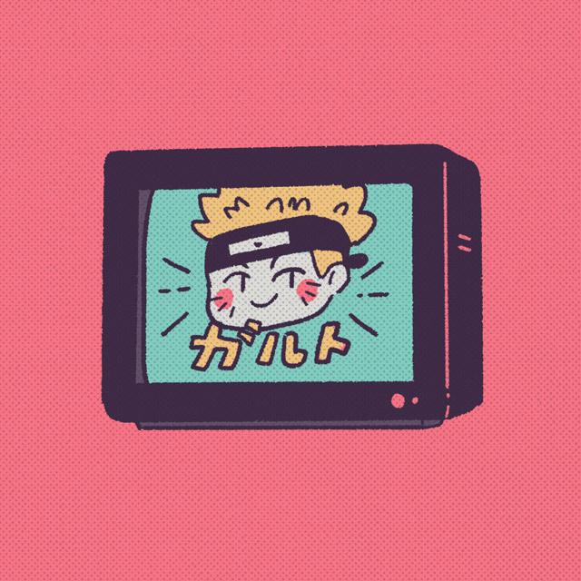 television screen showing naruto