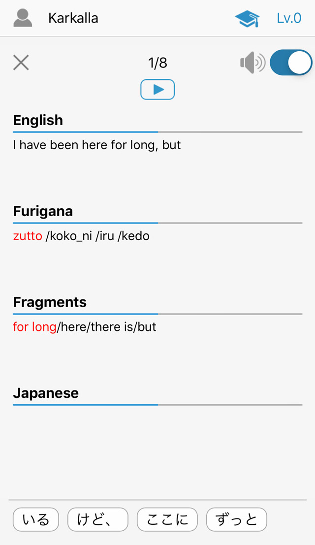 example of kisslingo japanese quiz question