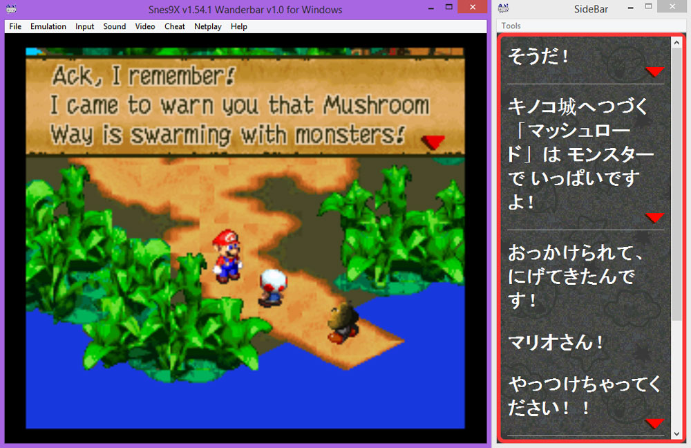 super mario rpg playing in english and japanese