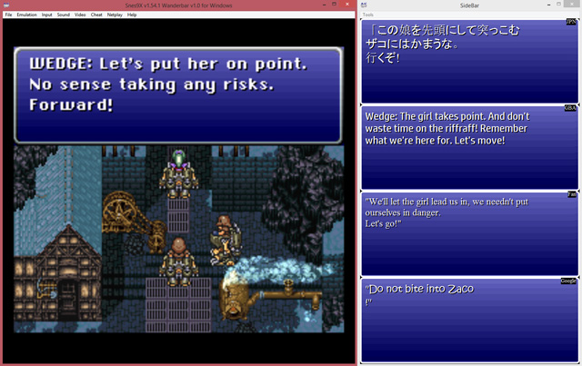 final fantasy vi with japanese translation from wanderbar