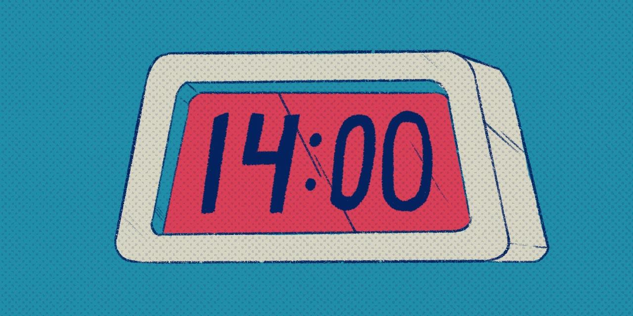 digital alarm clock showing military time