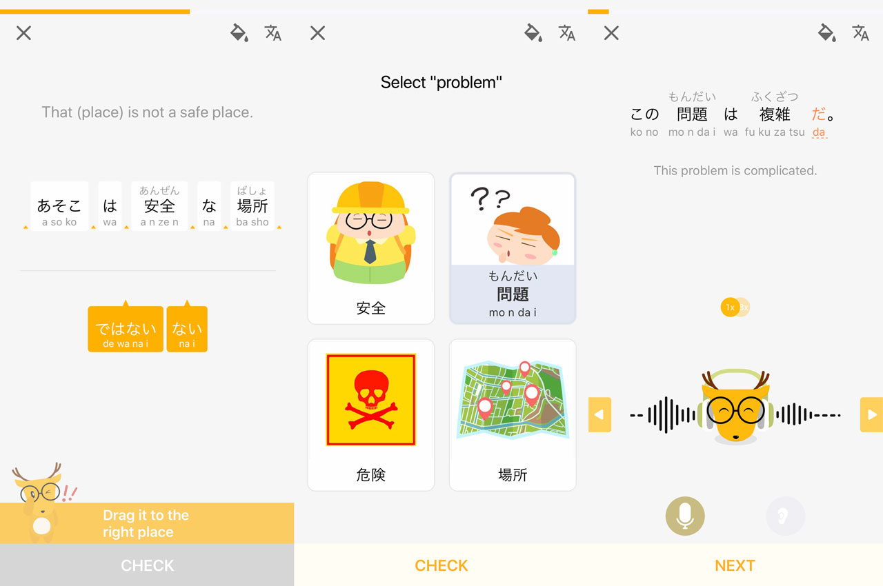 japanese learning app lingodeer