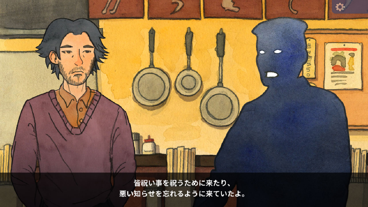 screencap from japanese language game by atelier sento