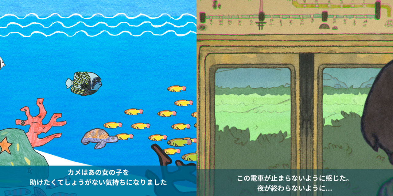 screenshots from two japanese language PC games