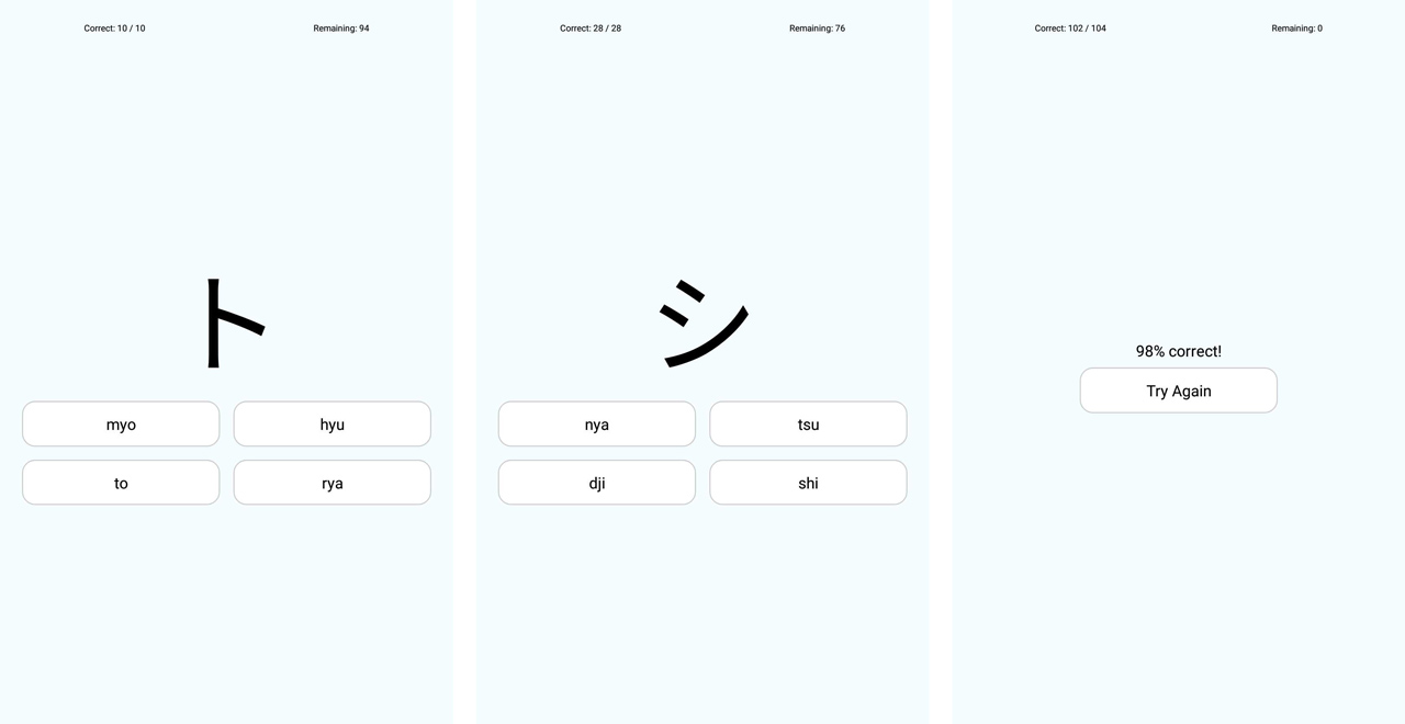 japanese learning app for katakana