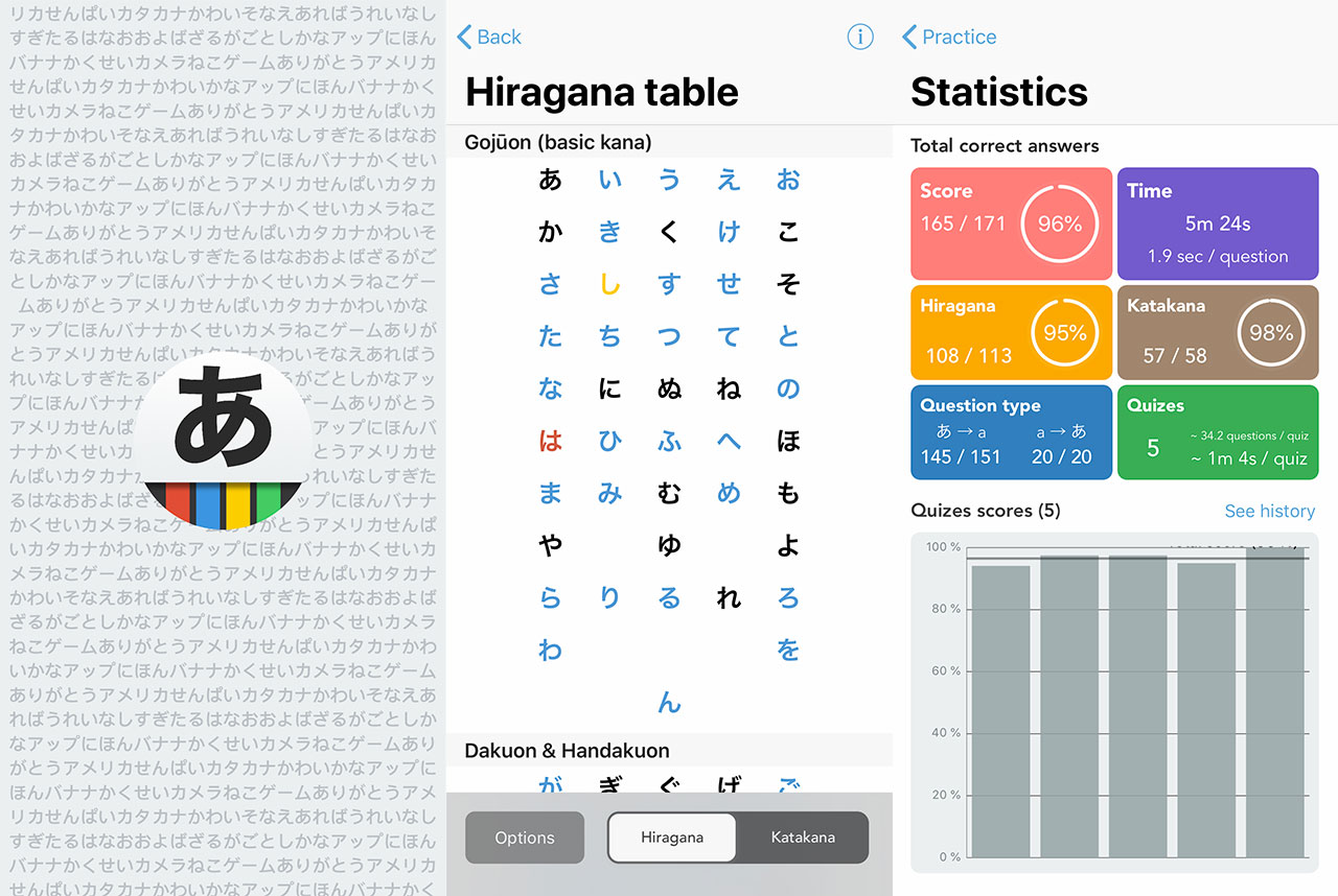japanese kana learning app for ios