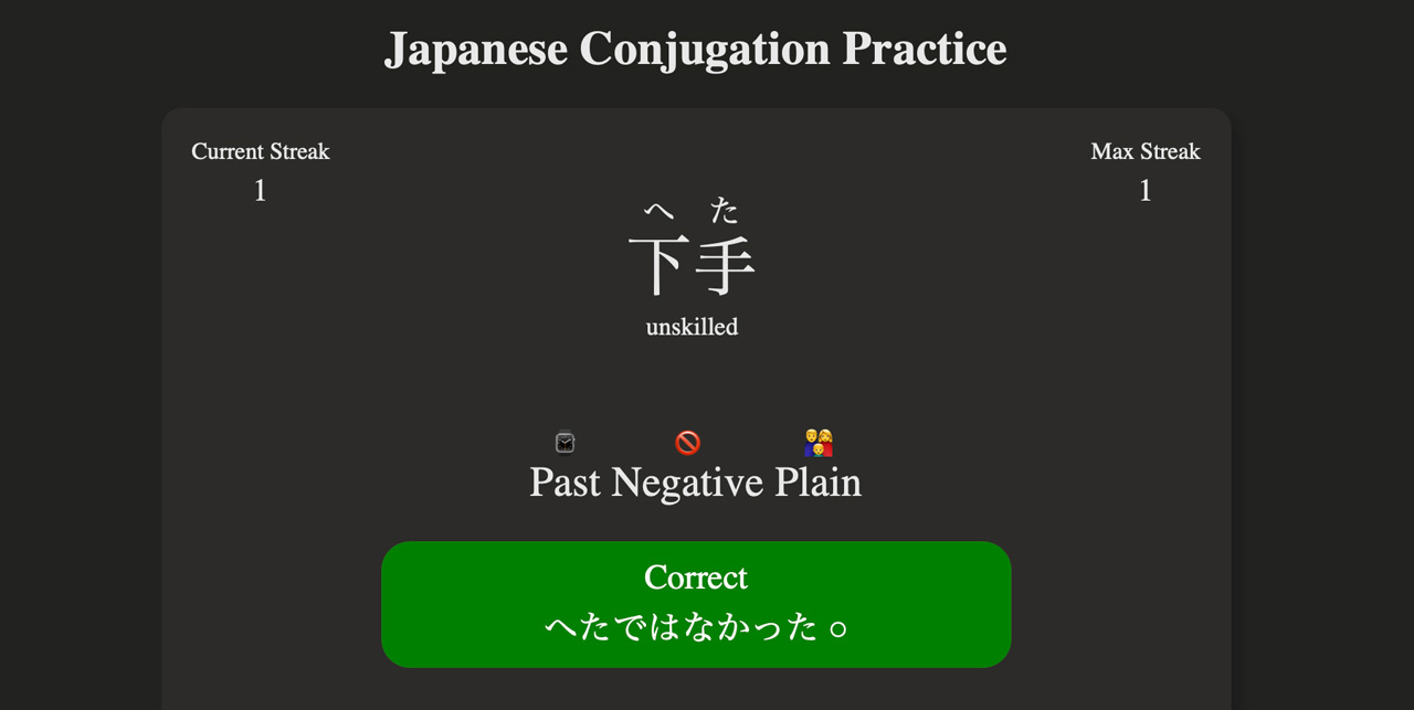 japanese conjugation practice website