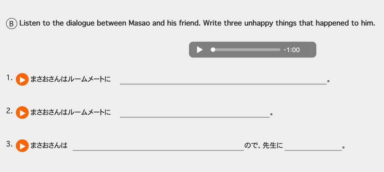 genki textbook online exercises