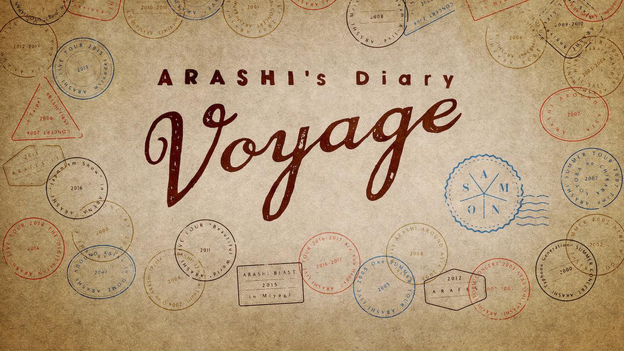 arashis diary voyage title