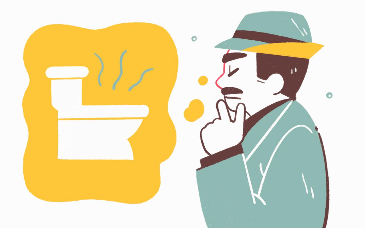 考える synonym: a detective pondering the truth of the toilet incident