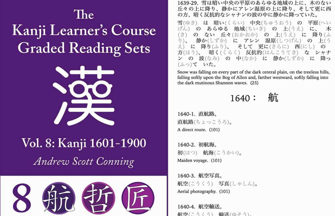 book cover and sample page of KLC Graded Reading Sets: Volumes 6-9