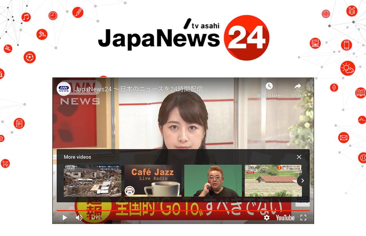 LIVE JapaNews24 top page screenshot