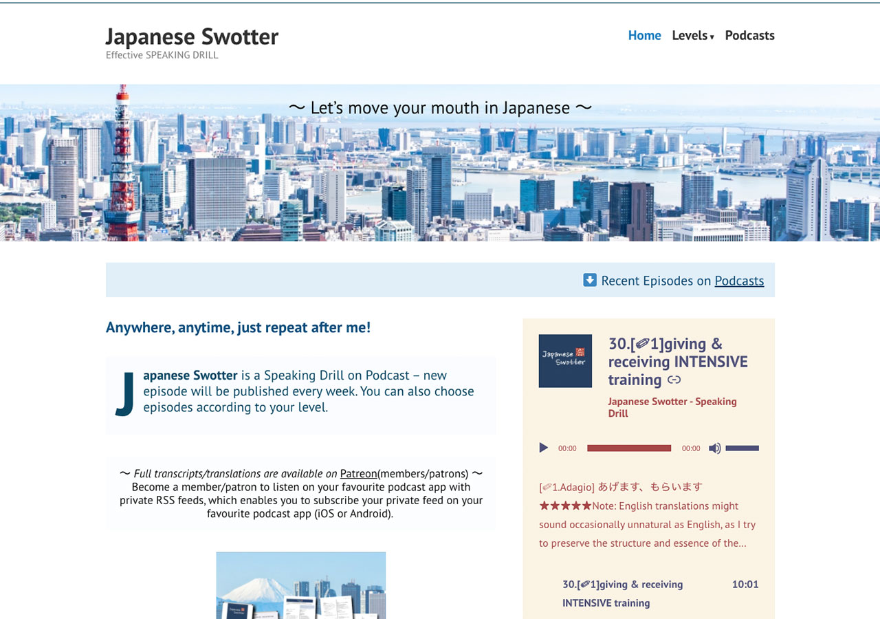 homepage of Japanese Swotter