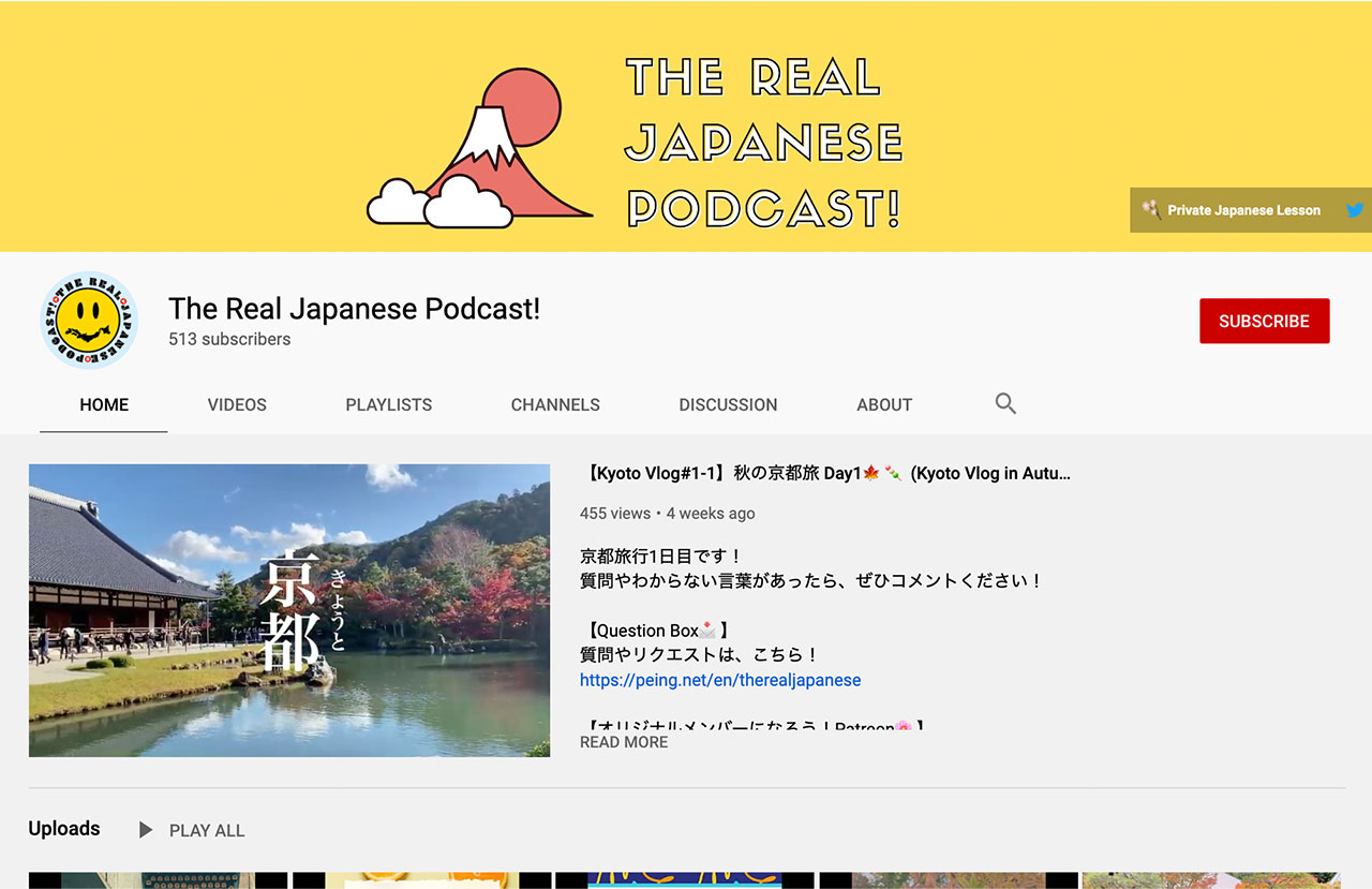 official podcast logo, shows a smiley face with the Japanese archipelago as the smile