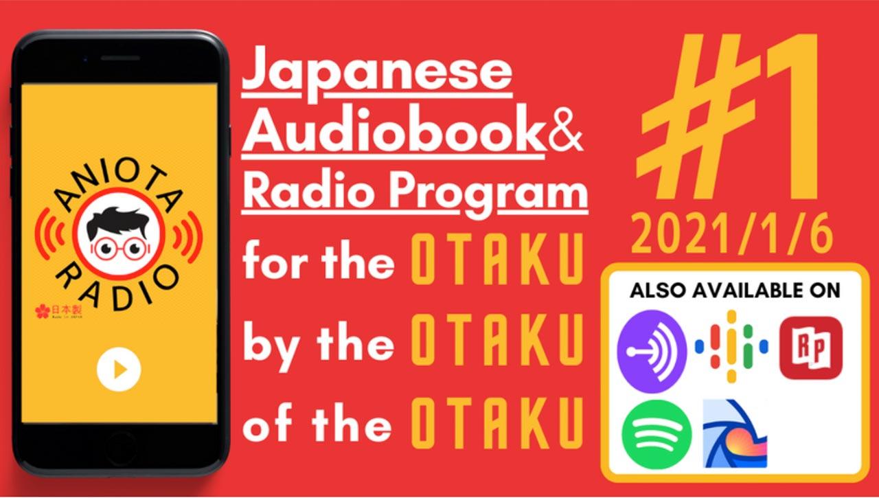 AniOtaRadio-japanese-audiobook-and-radio-program