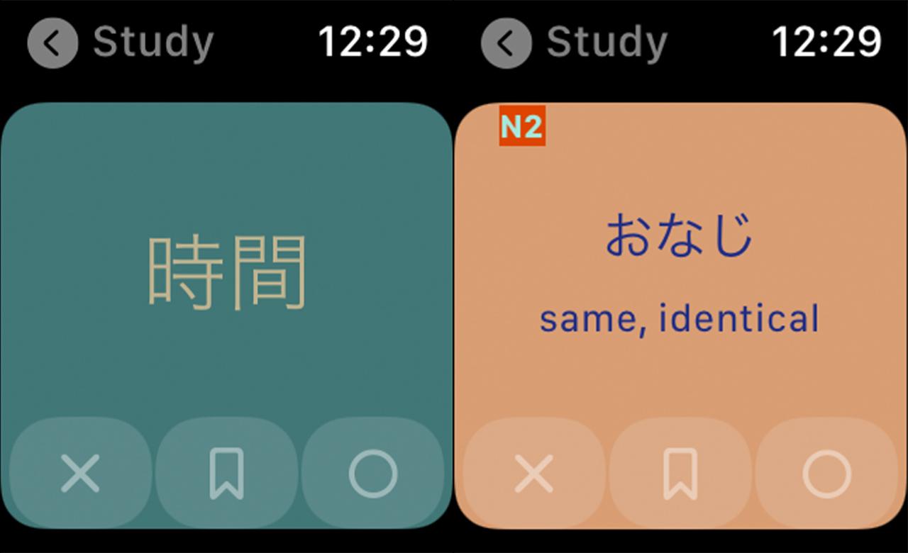 two panes of flashcards on the TokeiTango Apple Watch app