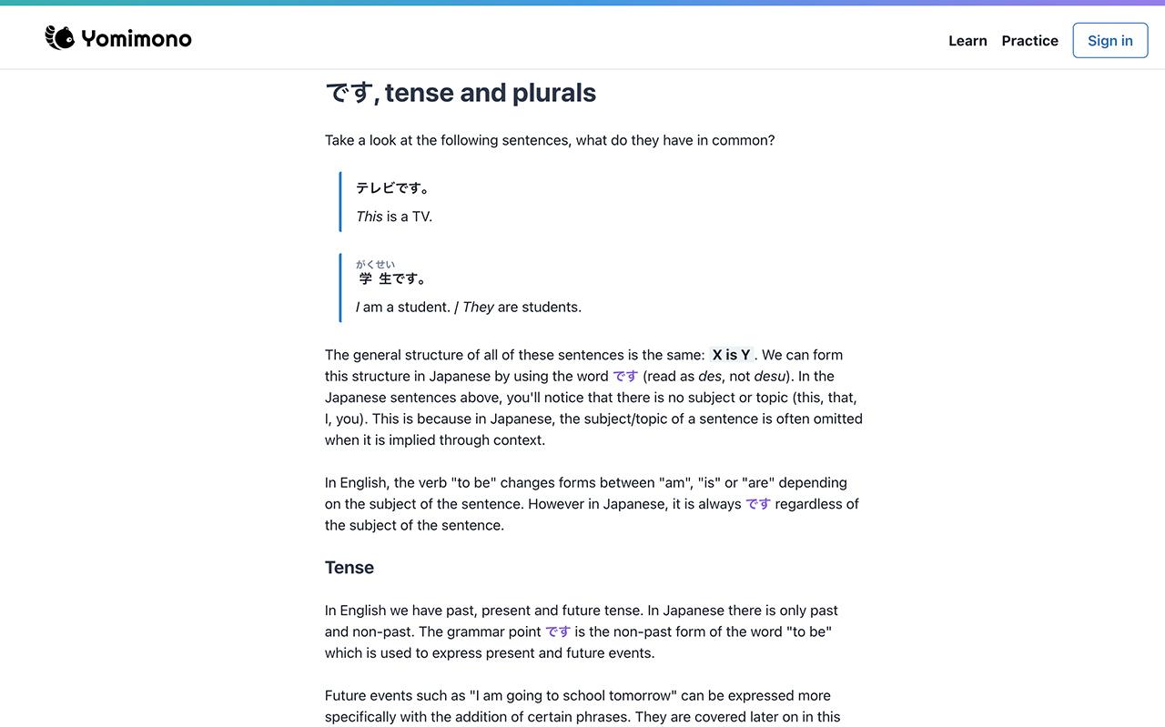 Yomimono lesson page about です, tense and plurals