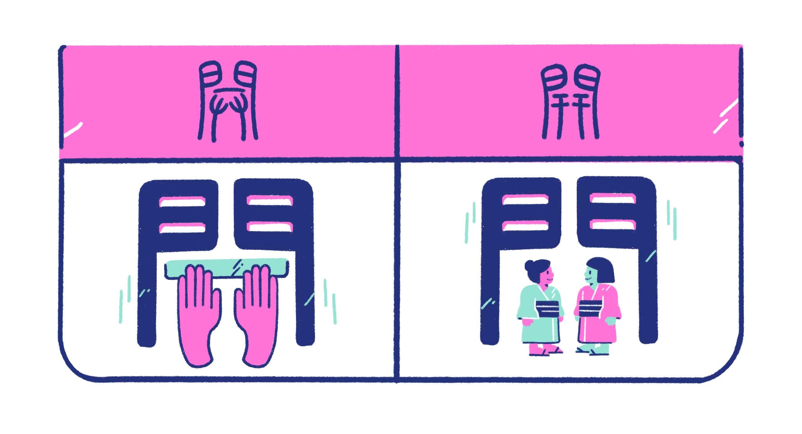 two possible origins for kanji 開