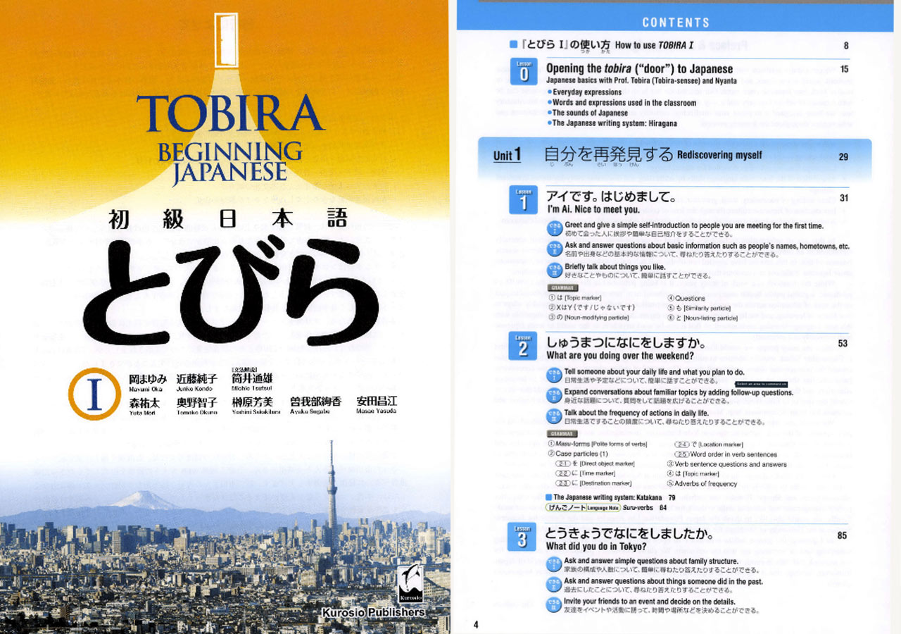 book cover and table of contents of Tobira 1: Beginning Japanese