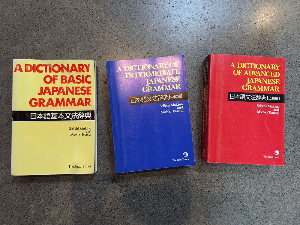 red blue and yellow Japanese grammar dictionaries
