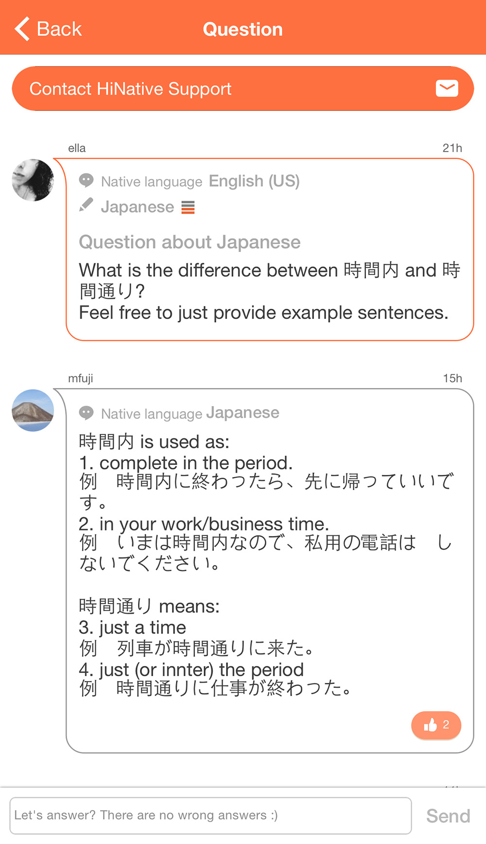 HiNative user submitting a question to a native Japanese speaker