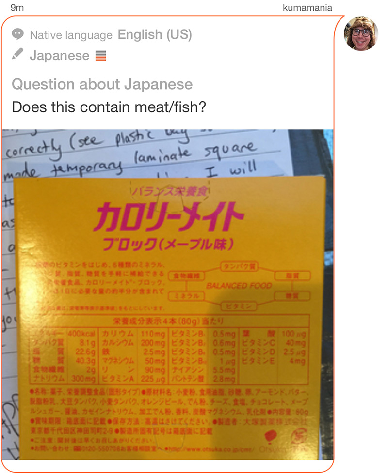 Koichi submitting a question about the contents of some food