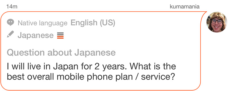 Koichi asking what phone service to use in Japan