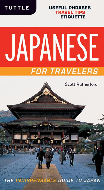 japanese for travelers cover