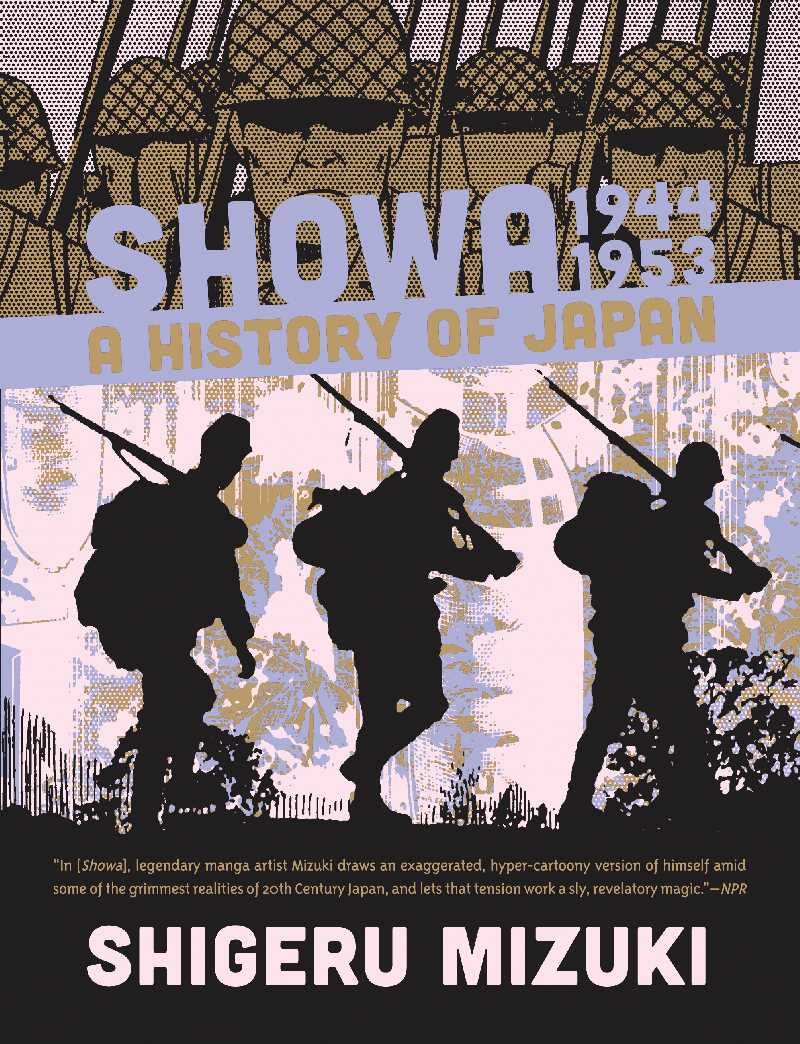 Cover of Showa, with soldiers silhouetted against a light purple background