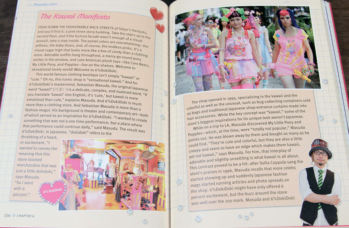 the kawaii manifesto in japanese schoolgirl confidential