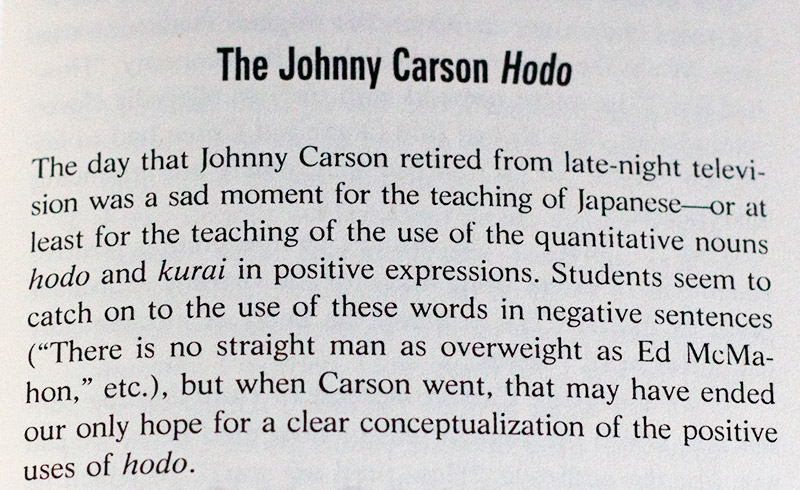 making sense of japanese johnny carson hodo