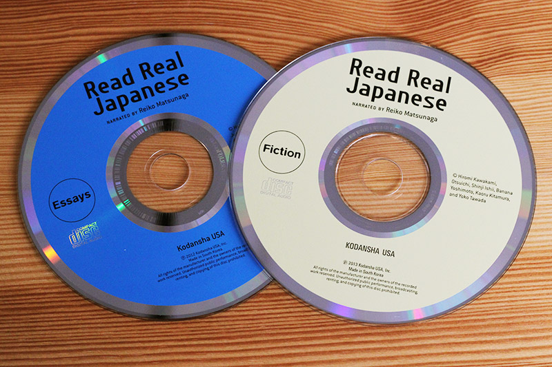 read real japanese cds