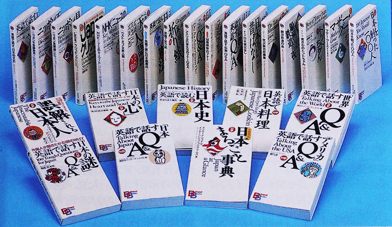 Entire collection of Kodansha Bilingual Books series