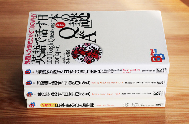Spines of four books from the Kodansha Bilingual Books series