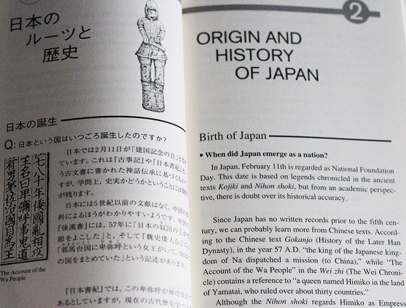 A chapter discussing Japanese history from Talking About Japan