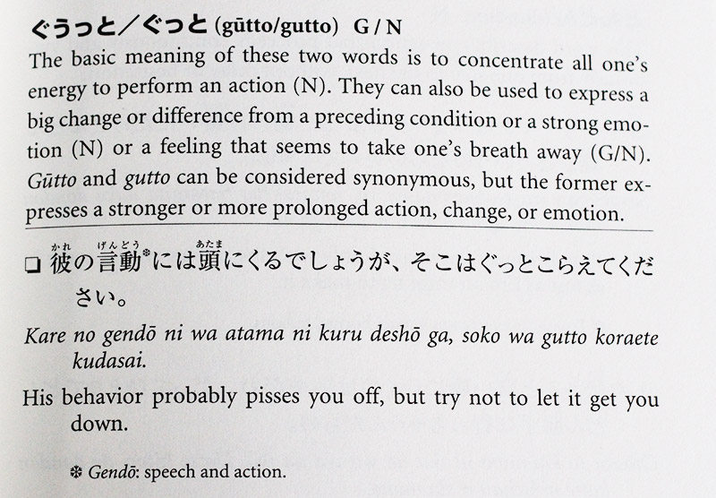 jazz up your japanese with onomatopoeia guutto example