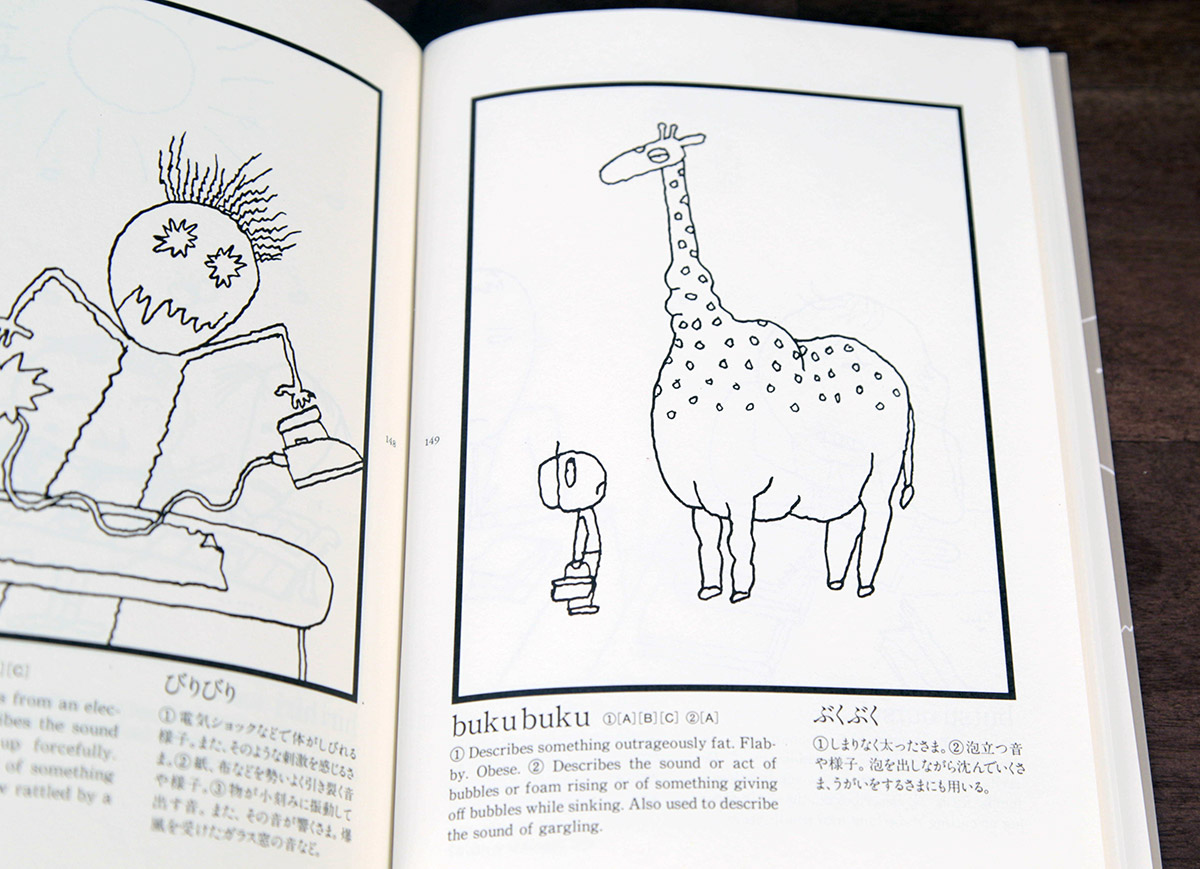 cartoon child looking up at buku buku giraffe in onomatopoeia dictionary
