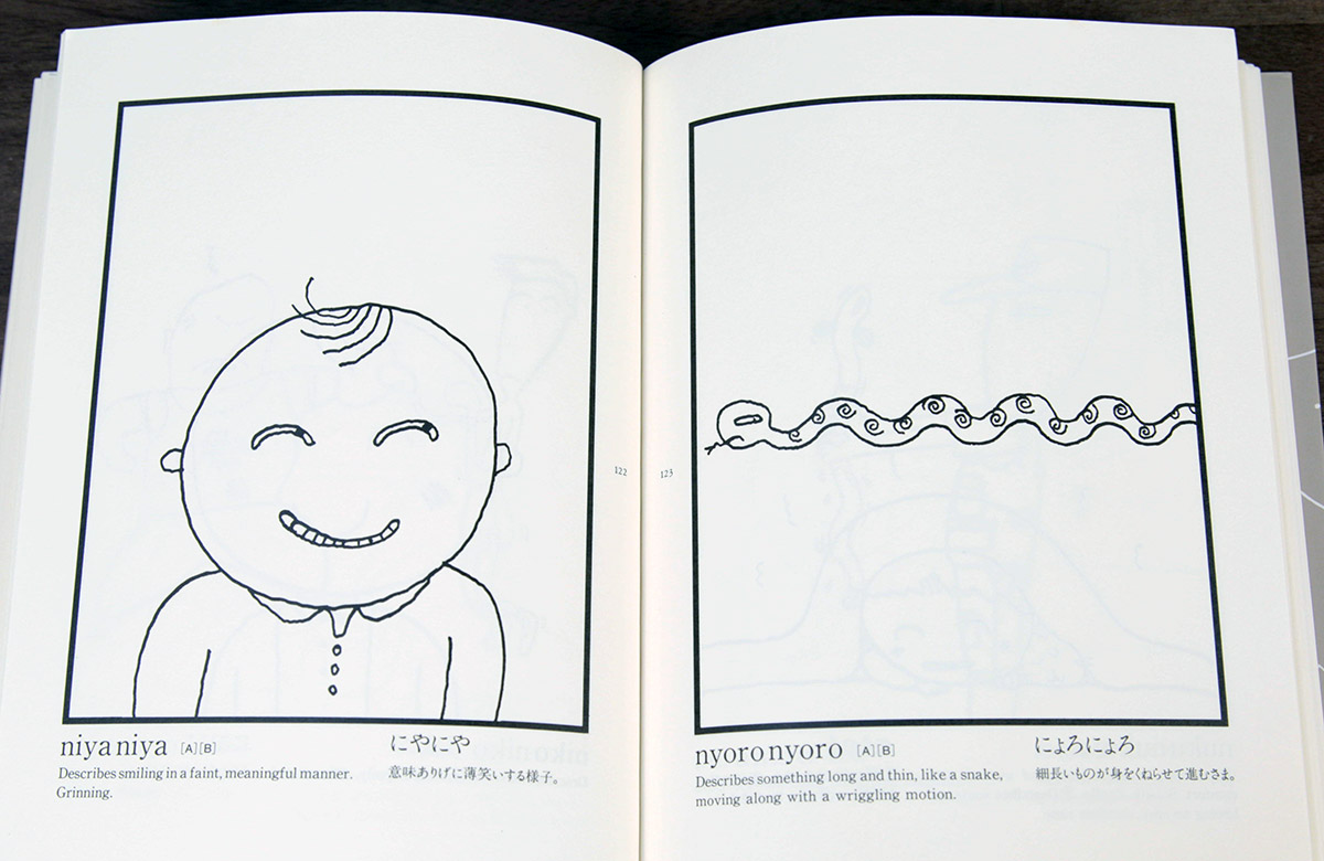 niya niya faint smile explanation and illustration in onomatopoeia dictionary
