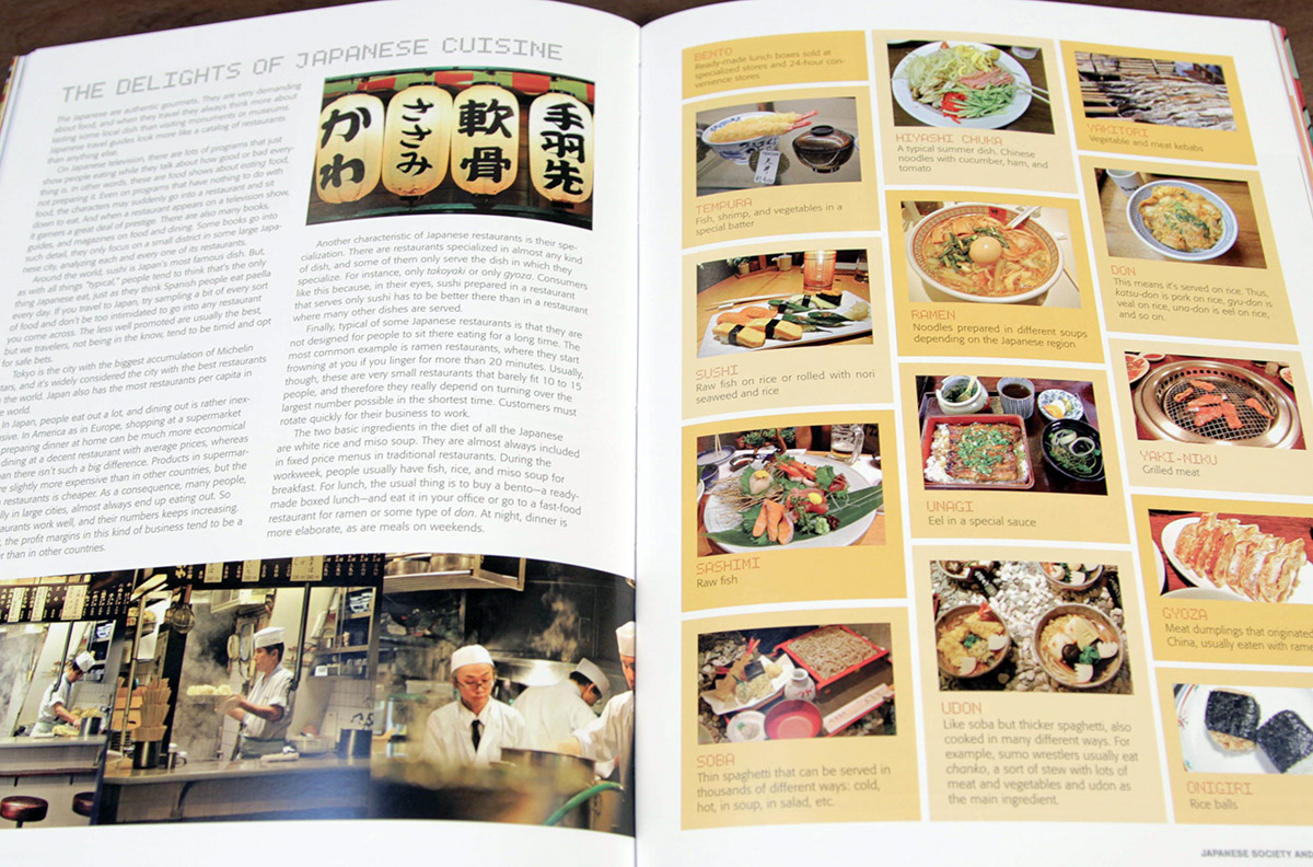 a geek in japan food