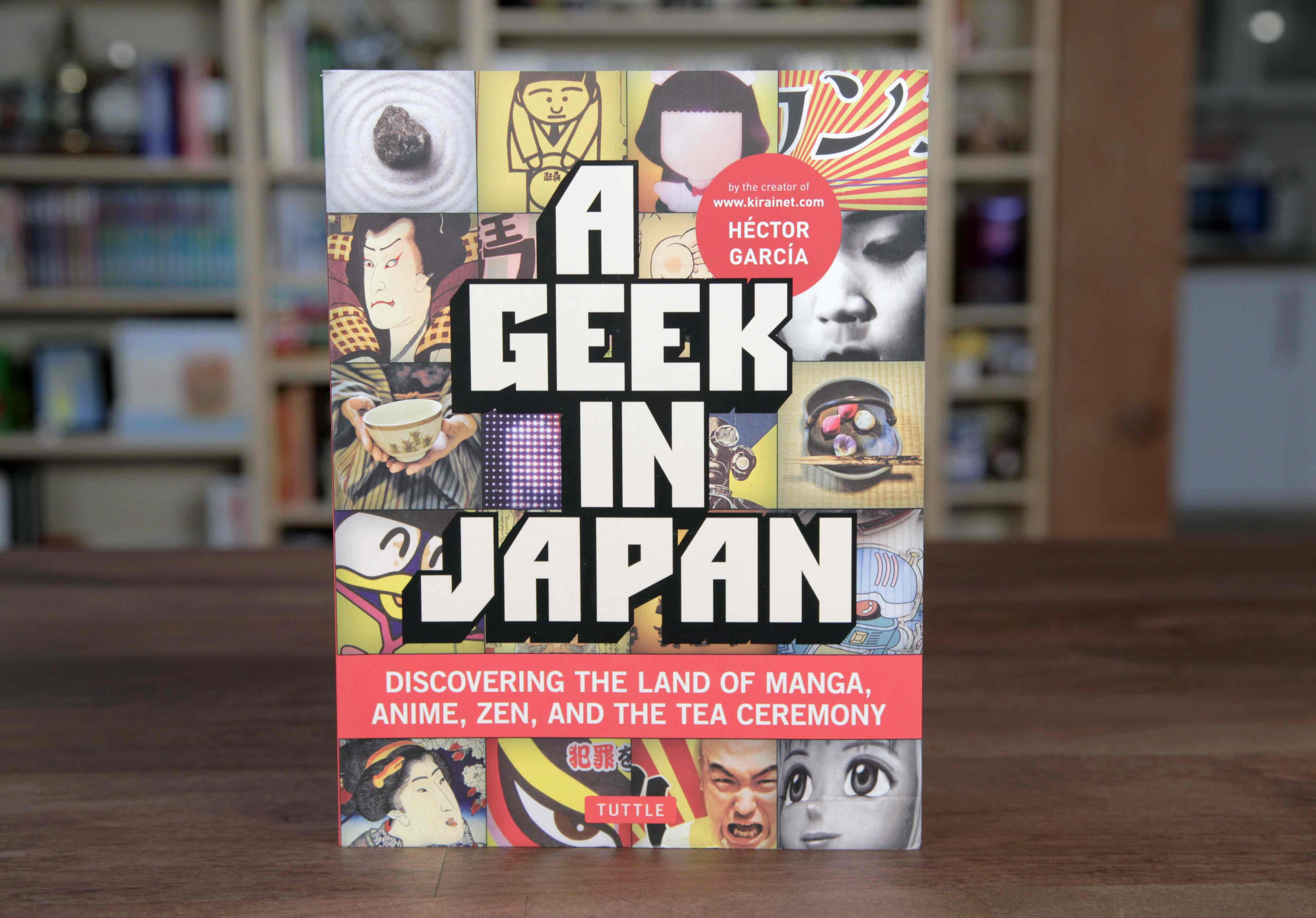 Geekin Gorgeous textfugu,